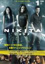 NIKITA/ニキータ <セカンド・シーズン> Vol.1