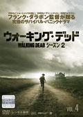 ウォーキング・デッド2 Vol.4
