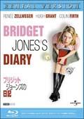 【Blu-ray】ブリジット・ジョーンズの日記