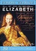 【Blu-ray】エリザベス