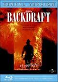 【Blu-ray】バックドラフト