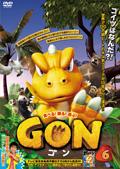 GON -ゴン- 6