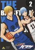 黒子のバスケ 2