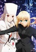 Fate/Zero 8
