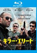 【Blu-ray】キラー・エリート