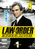 LAW&ORDER/ロー・アンド・オーダー<ニューシリーズ1> vol.4