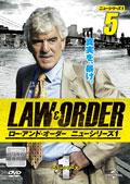 LAW&ORDER/ロー・アンド・オーダー<ニューシリーズ1> vol.5