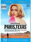 【Blu-ray】パリ,テキサス