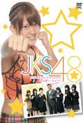 女子高生シュートボクシング48kg級トーナメント JKS48
