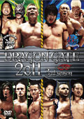 DRAGON GATE 2011 4th season