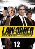 LAW&ORDER/ロー・アンド・オーダー<ニューシリーズ1> vol.12