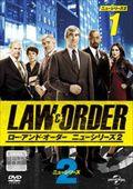 LAW&ORDER/ロー・アンド・オーダー<ニューシリーズ2> vol.1
