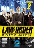 LAW&ORDER/ロー・アンド・オーダー<ニューシリーズ2> vol.2