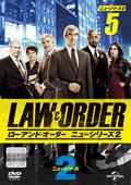 LAW&ORDER/ロー・アンド・オーダー<ニューシリーズ2> vol.5