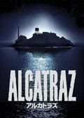 ALCATRAZ/アルカトラズ Vol.1