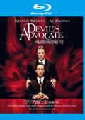 【Blu-ray】ディアボロス/悪魔の扉