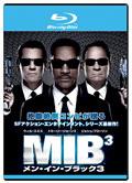 【Blu-ray】メン・イン・ブラック3