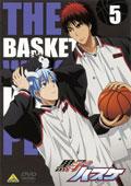 黒子のバスケ 5