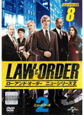 LAW&ORDER/ロー・アンド・オーダー<ニューシリーズ2> vol.8