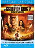 【Blu-ray】スコーピオン・キング2