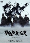TEAM NACS/WARRIOR 〜唄い続ける侍ロマン