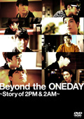 Beyond the ONEDAY 〜Story of 2PM&2AM〜