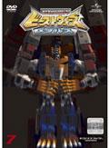 ビーストウォーズ メタルス 超生命体トランスフォーマー Vol.7