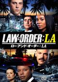 LAW&ORDER/ロー・アンド・オーダー:LAセット