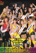 STARDOM 5★STAR GP 2012 Disc.2