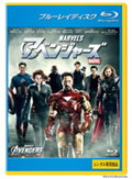 【Blu-ray】アベンジャーズ