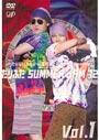 たりふた SUMMER JAM '12 Vol.1