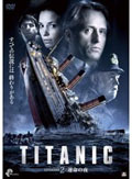 TITANIC EPISODE2:運命の夜