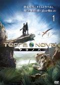 TERRA NOVA/テラノバ vol.4