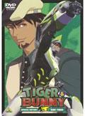 TIGER&BUNNY SPECIAL EDITION SIDE TIGER