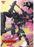 武装神姫 Vol.2