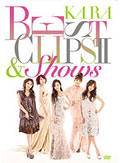 KARA /BEST CLIPS II & Shows (DISC.1)