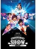 超新星/超新星 LIVE MOVIE CHOSHINSEI SHOW 2010