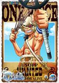 ONE PIECE ワンピース 15thシーズン 魚人島編 R-4