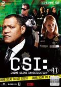 CSI:科学捜査班 シーズン11 Vol.7