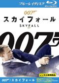 【Blu-ray】007 スカイフォール