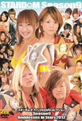 STARDOM season.9 Goddesses in Stars 2012 Disc.1