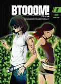 BTOOOM! 第5巻