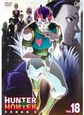 HUNTER×HUNTER ハンターハンター Vol.18 幻影旅団編6