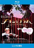 【Blu-ray】チキンとプラム〜あるバイオリン弾き、最後の夢〜