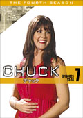CHUCK/チャック <フォース・シーズン> Vol.7
