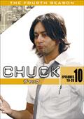 CHUCK/チャック <フォース・シーズン> Vol.10
