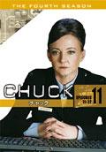 CHUCK/チャック <フォース・シーズン> Vol.11