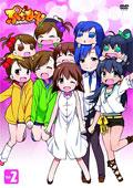 ぷちます!-プチ・アイドルマスター- Vol.2