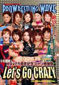 プロレスリングWAVE5周年記念ファン感謝祭 〜Let's Go CRAZY〜