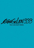 Q EVANGELION:3.33 YOU CAN (NOT) REDO.